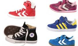 Babysko Hummel, Adidas, Converse og Nike