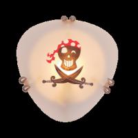 lamper-til-boernevaerelset-pirat